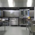 Rent: Sae Kitchen